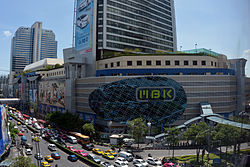 250px-MBK_mall_in_Bangkok_Thailand_photo_D_Ramey_Logan