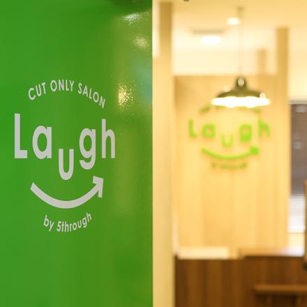 カットオンリーサロンLaugh 湘南台店
