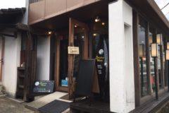 湘南台バナナジュース3