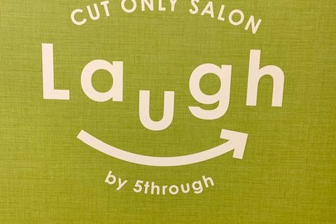中央林間Laugh5